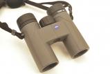Predam novy dalekohlad ZEISS Terra 8x32 ED LAHKY A VYKONNY!!