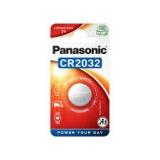 Predávam vysoko kvalitné batérie Panasonic do fotopascí a ostatných zariadení.